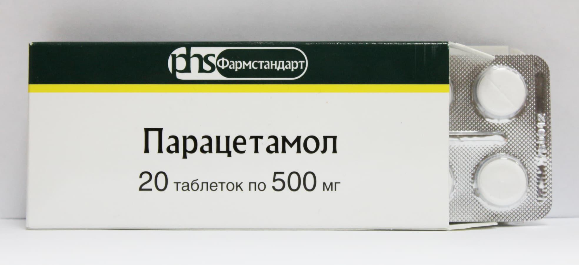 20 таблеток препарата
