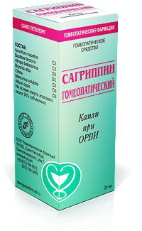 Сагриппин