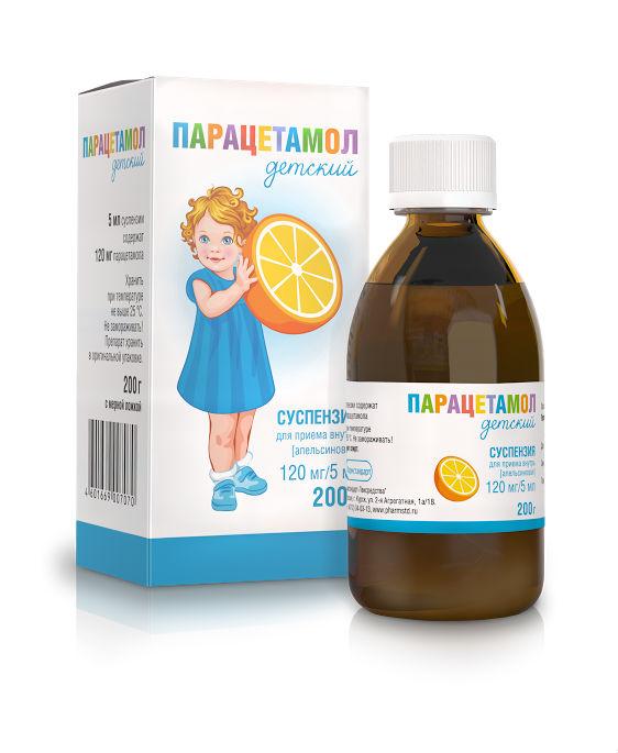 парацетамол для детей сироп