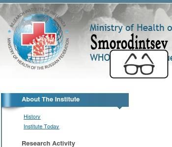 НИИ гриппа им. А.А. Смородинцева