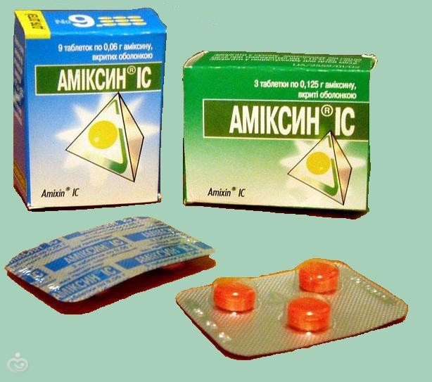 амиксин