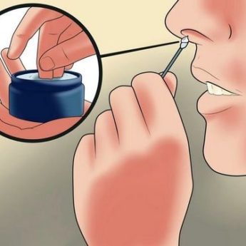Мазь в нос от гриппа