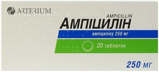 Пенициллин и ампициллин одно и тоже