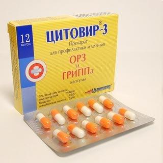 Цитовир 3 инструкция по применению