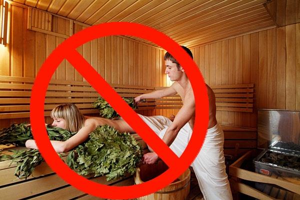 Противопоказания для посещения бани