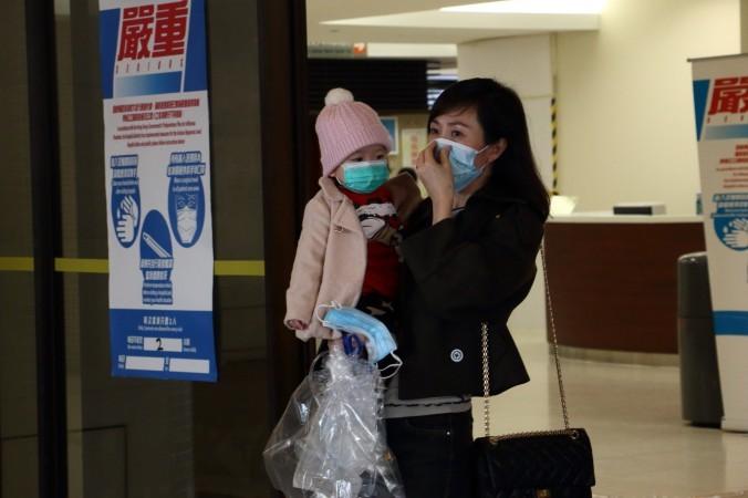 Что такое гонконгский грипп