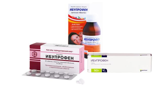 ибупрофен форма выпуска