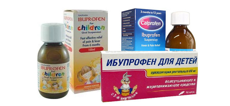 Ибупрофен детский