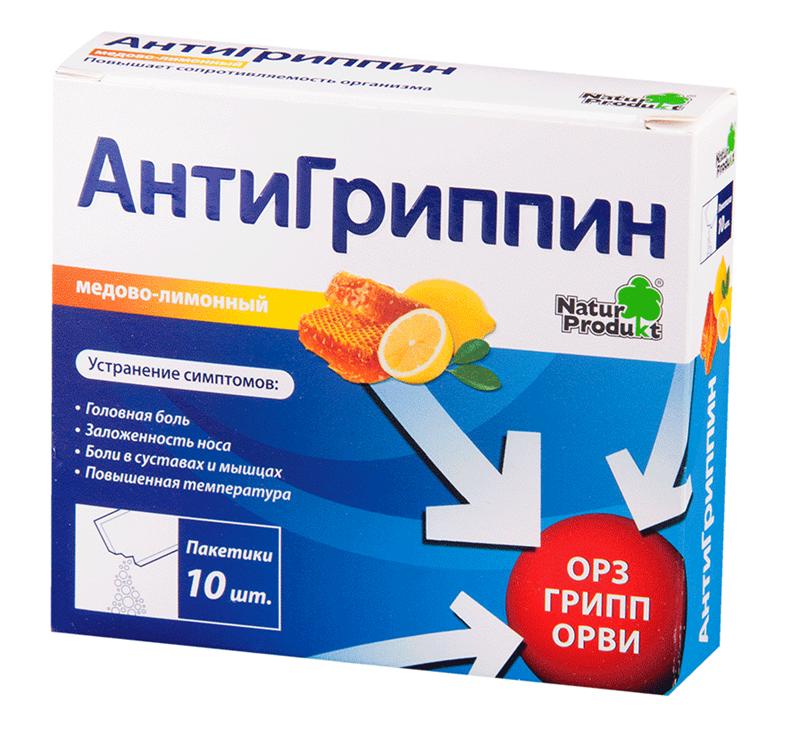 Антигриппин ОРВИ