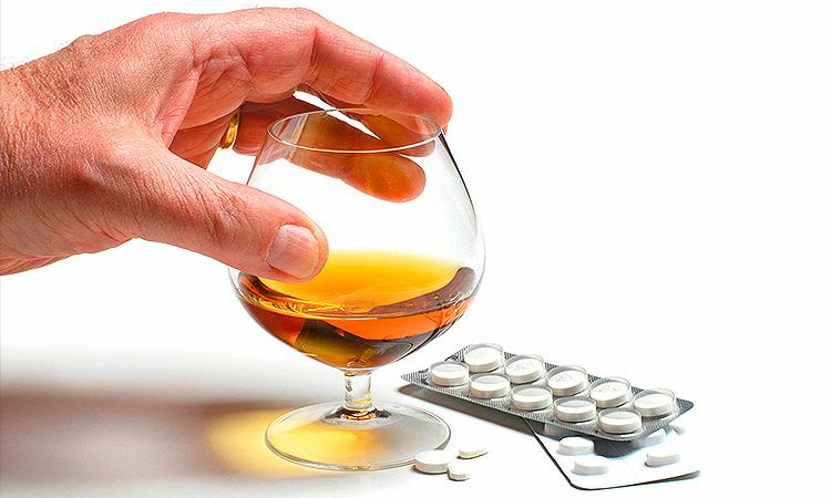 лекарство и алкоголь