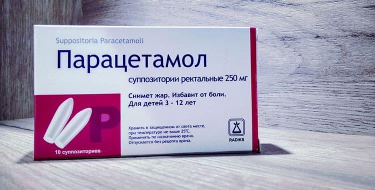 парацетомол