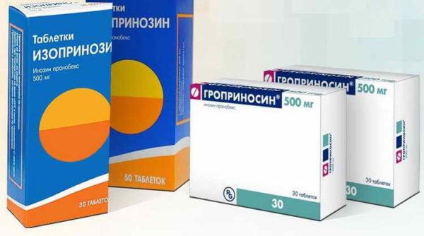 гроприносин для детей