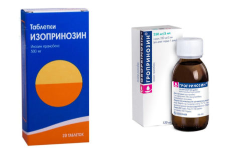 Изопринозин и Гроприносин в чем разница