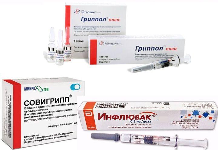 гриппол vs инфлювак