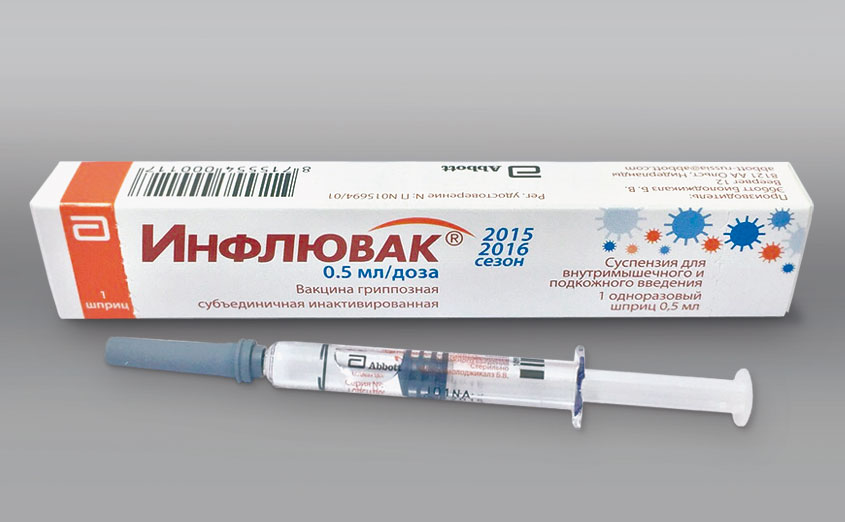 Французская вакцина от гриппа