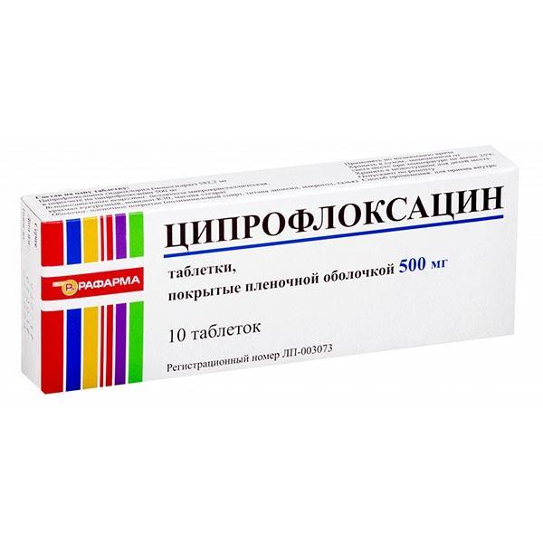 Ципрофлоксацин при простуде инструкция по применению