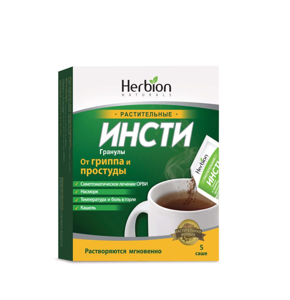 Чай Инсти