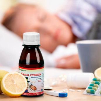 Лечение и профилактика гриппа и ОРВИ