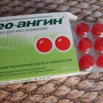 Лекарства от ангины для детей и взрослых